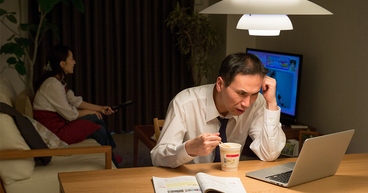 夫婦関係破綻でも離婚に絶対応じない妻には「偽装復縁」が効く(上)