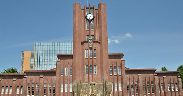 現役東大合格率全国6位!栄光学園のヒミツに迫る。