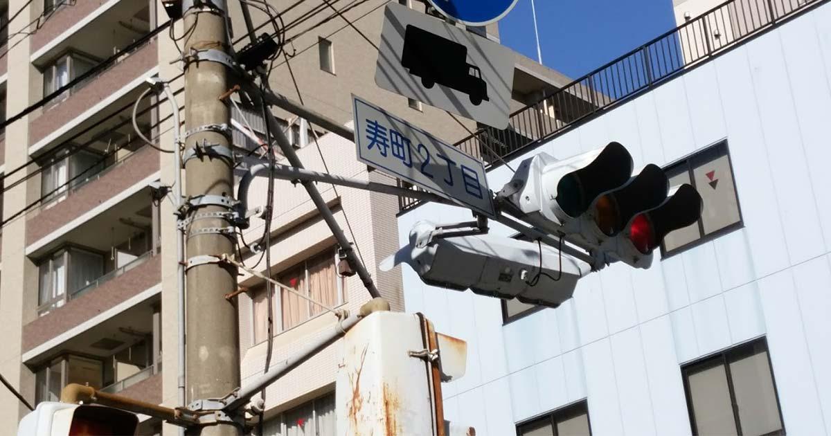 横浜・寿町、白昼堂々の違法賭博にヤクザが闊歩する異世界(下)