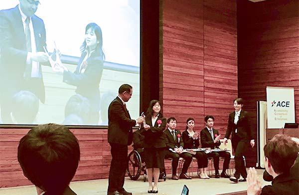 会員企業における活躍事例(ロールモデル)の収集と事例集の作成を目指す「ACEアワード2018」の授賞式。