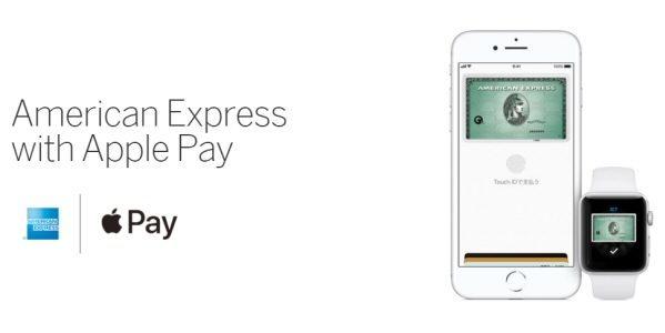 dカード   Apple Pay(iPhoneの方)