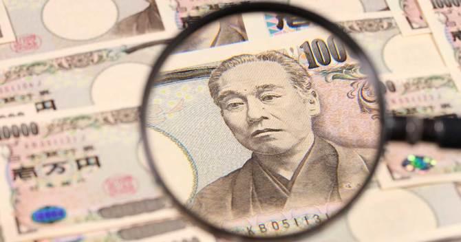 """日本は「MMT先進国」? 新たな""""日本化現象""""は起こるか"""