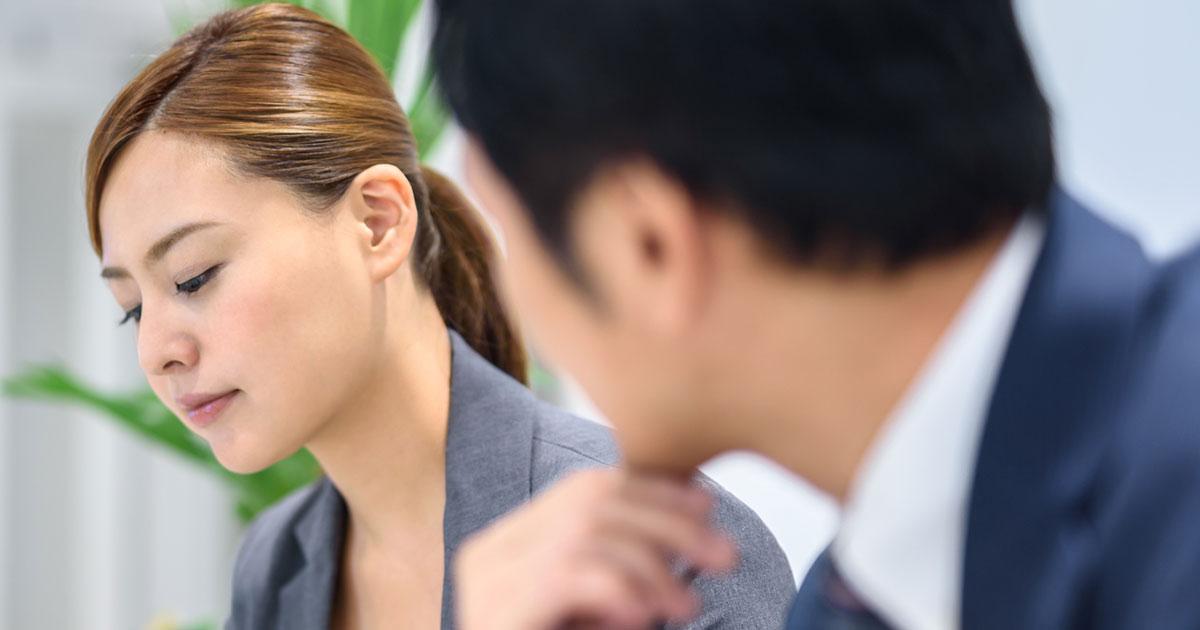 女性部下からの「キャリア相談」で返答を間違えた課長の失敗