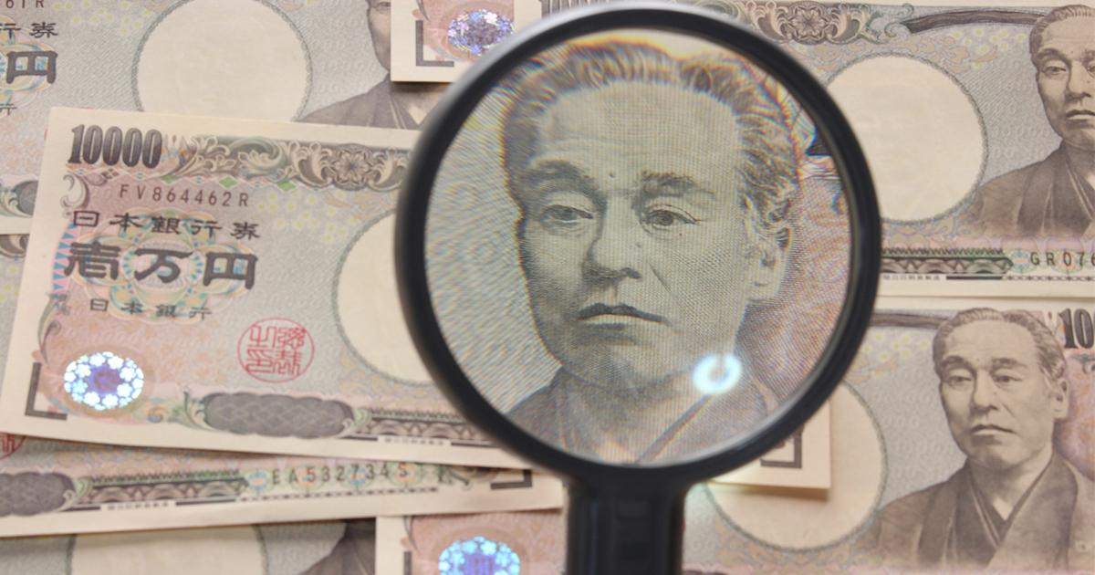 円高は来るのか?トランプ・北朝鮮・欧州リスクの読み解き方