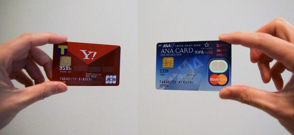 「Yahoo! JAPANカード」はANAマイラーにも得!「Yahoo!  トラベルプラン」の5%分のポイントも、すべてANAマイルに交換可能で還元率2.5%に!