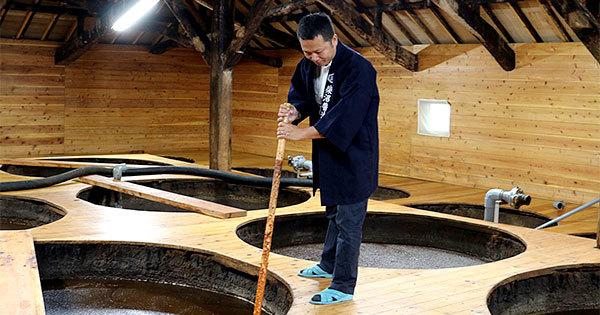 柴沼醤油醸造