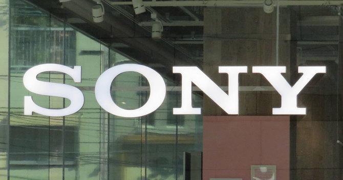 ソニーが「何の会社かわからない」と言われ続ける強みと課題