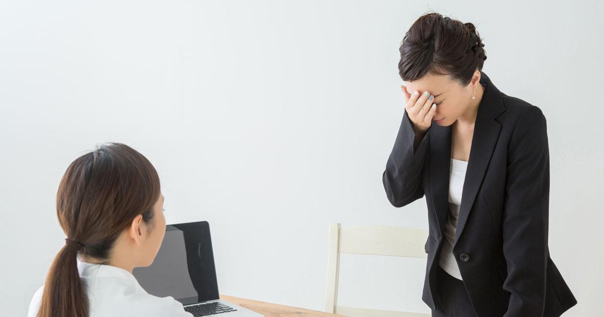 前評判は高いのに活躍できない「残念な中途社員」はなぜ生まれるか