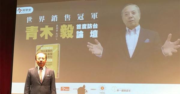 世界が注目し始めた日本発の営業スタイル。質問型営業にアジアが熱い視線を送る理由