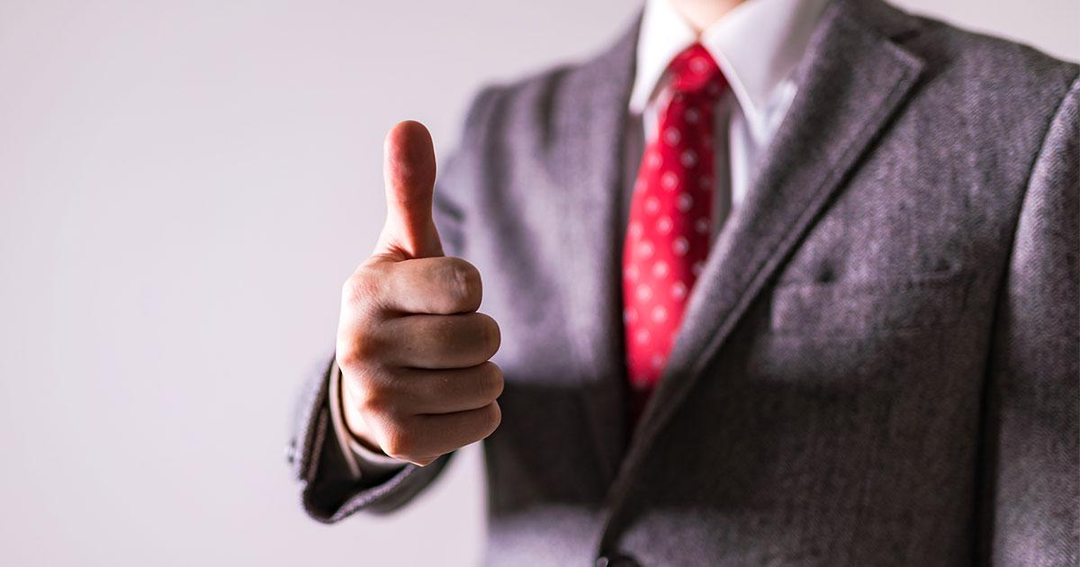 褒め方を知らないリーダーのための褒め方講座~人を育てる4つのコツ