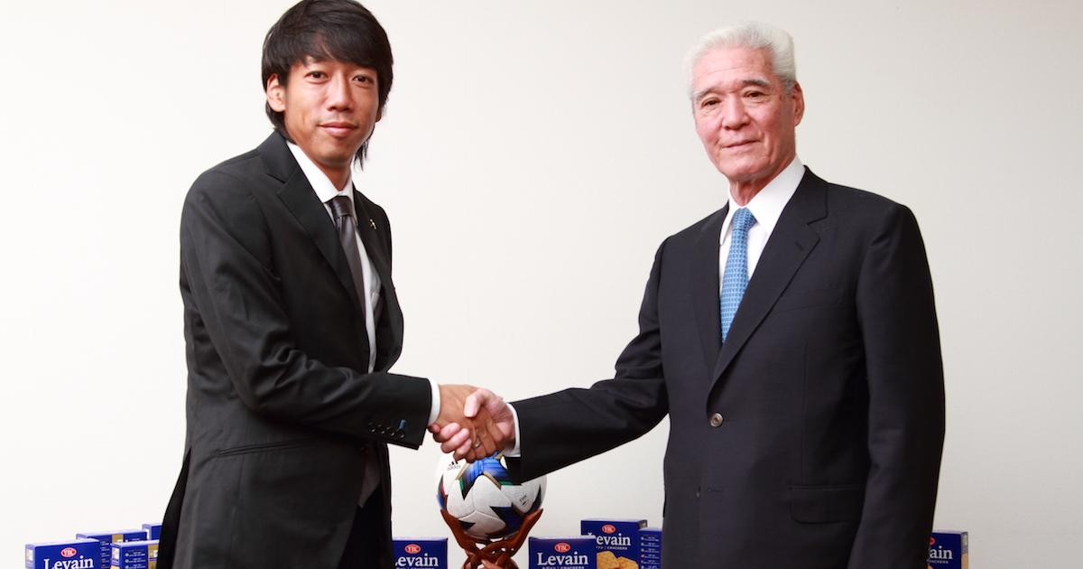 川崎F・中村憲剛選手とYBC・飯島茂彰社長、ルヴァン杯が結ぶ「接点」