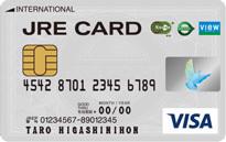 JRE CARDのカードフェイス