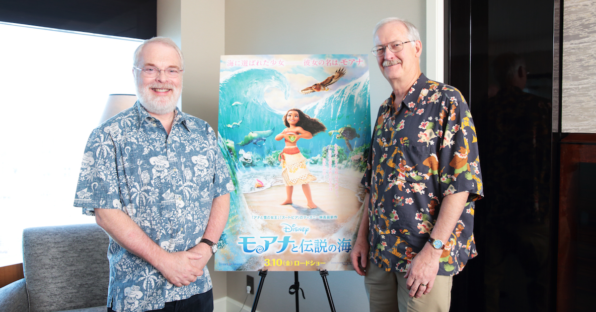 ディズニー「モアナと伝説の海」に宮崎駿監督の影響