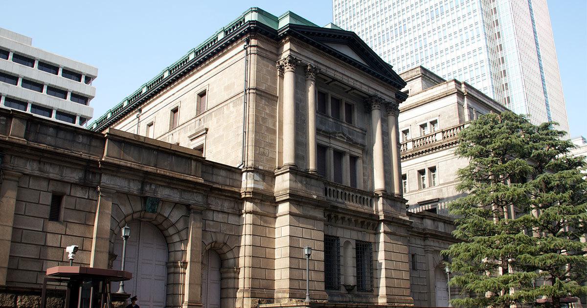 【日本銀行】市場で根強い出口への不安 利回り低下の行き着く先は