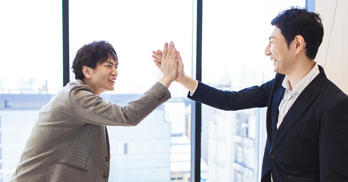 部下や同僚の成果を喜べばあなたの成功も早まる
