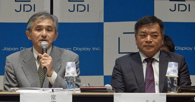 9月26日、中国ファンドがスポンサー連合から離脱する通知を受けて緊急会見。翌日には臨時株主総会を控えていた