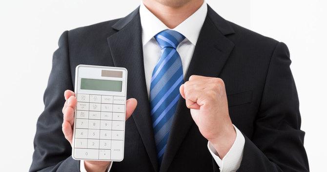 数字に慣れるには、マイ電卓を持つのが一番です。