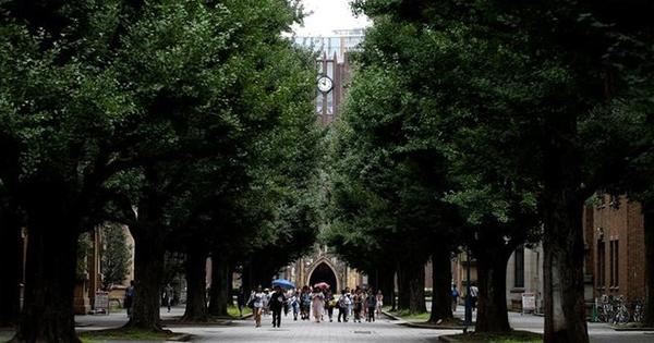 今年の骨太、「大学教育の機会均等」が柱に 見えない財源メド