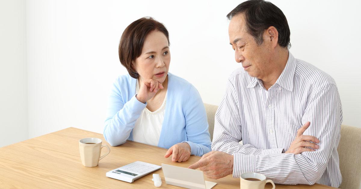 老後の資産運用のポイントを「3つの時期」で考えてみる