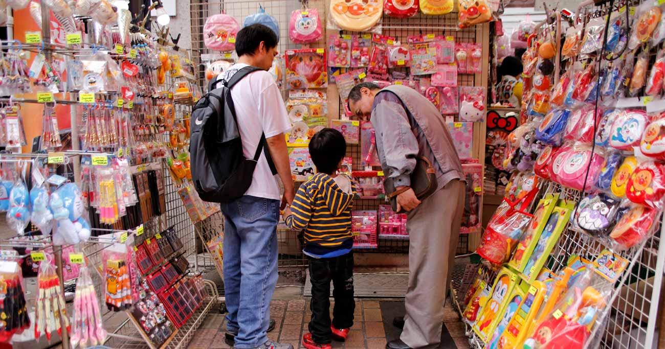 個人の物価観、「生活不安」も反映 インフレ期待上昇に懸念