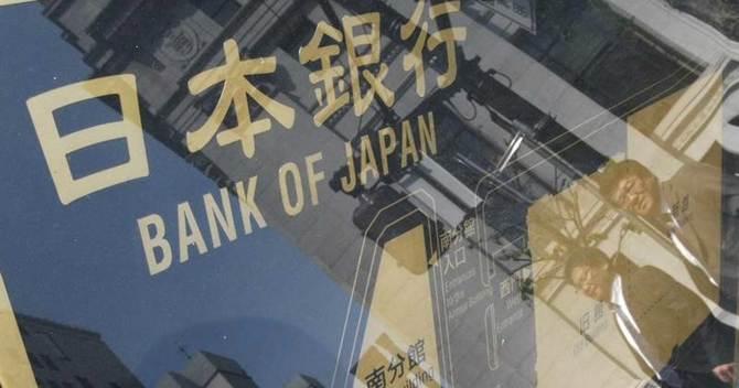 追加緩和の鍵握る「物価のモメンタム」、日銀内外で維持に疑問符