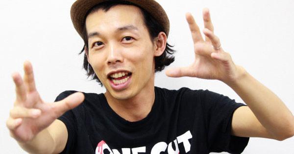 『カメラを止めるな!』の上田監督がホームレスから復活できた理由