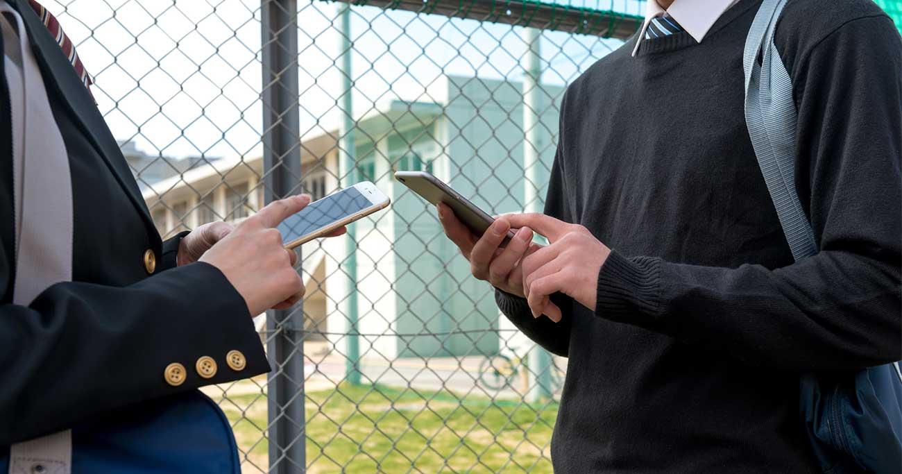 待ち合わせ、デートの誘い…携帯電話が変えた「平成の常識」