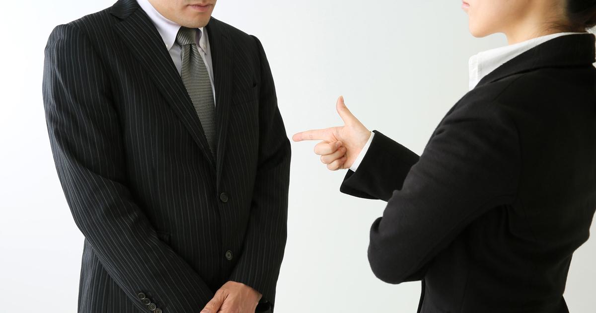 """""""いじわる""""経理社員は、なぜ生まれるのか?"""