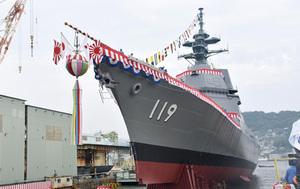11月11日に長崎県の三菱重工業長崎造船所で行われた海上自衛隊の護衛艦「あさひ」の進水式。同社は新型イー