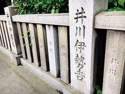 三島神社の玉垣