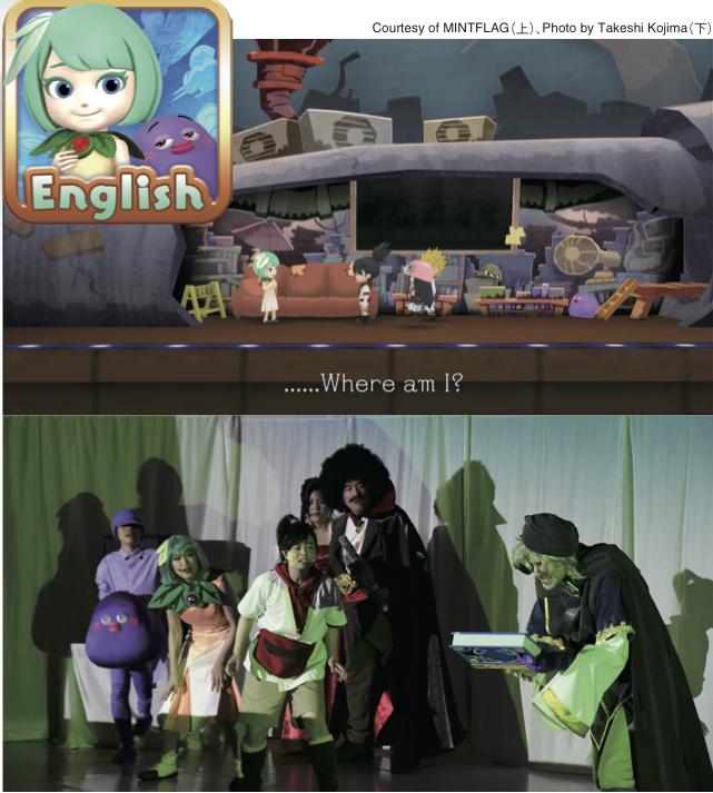 ミントフラッグが企画開発した英語学習ゲームアプリ「マグナとふしぎの少女」