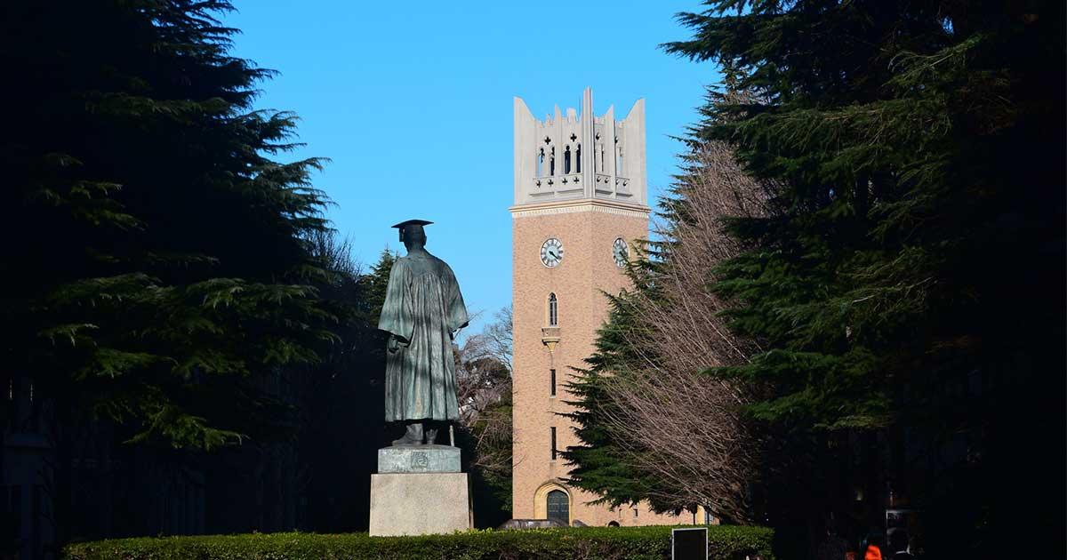 大学改革「早慶」戦、平成は慶應の勝ち、早稲田の逆襲始まる