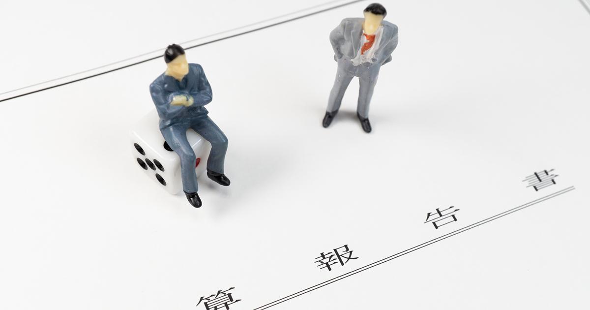今年も大型公開が続くのか?「ファイナンス思考」の重要性を提唱する3人で検証するマザーズ市場IPO動向