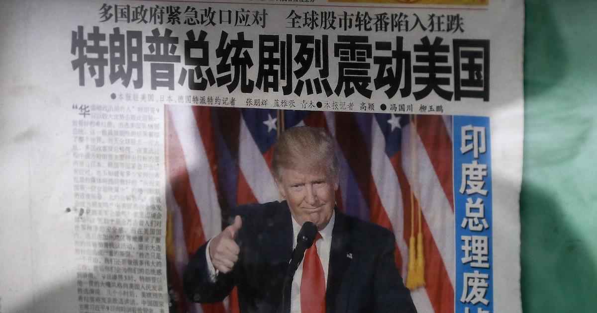 中国にとってトランプの自国優先は「我が意を得たり」