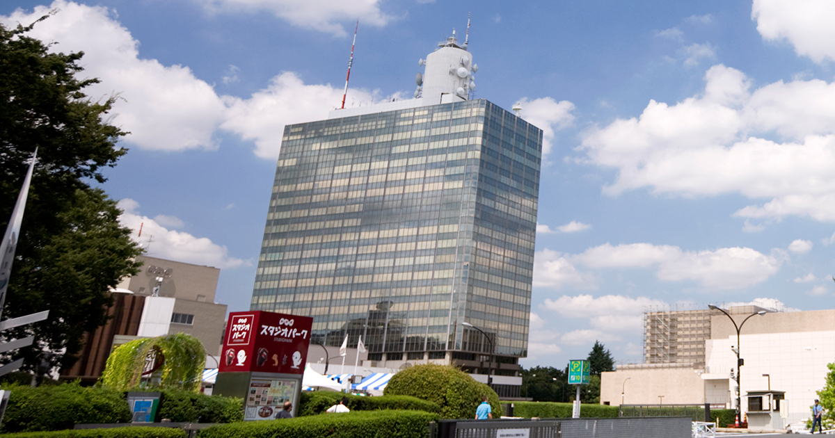 NHK集金人と議論して感じた「受信料収入は大丈夫か?」
