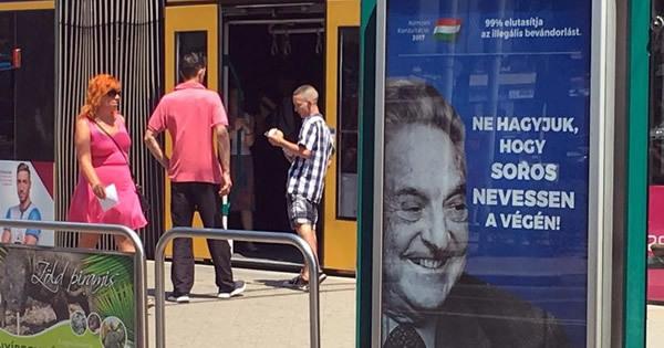 ソロス氏を母国ハンガリーが敵視、イスラエルも同調