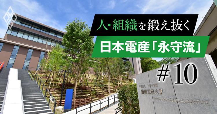 ソニー、トヨタ…こんなにある名門企業がつくった中学・高校・大学22校