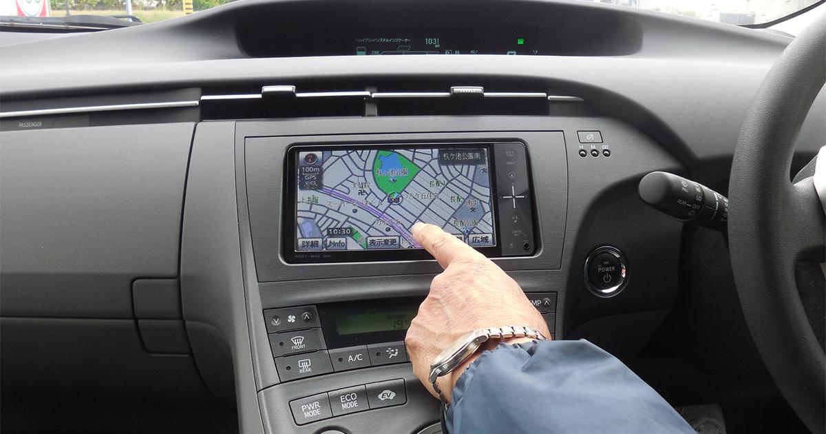 タクシー運転手のカーナビ依存は目的喪失症候群?