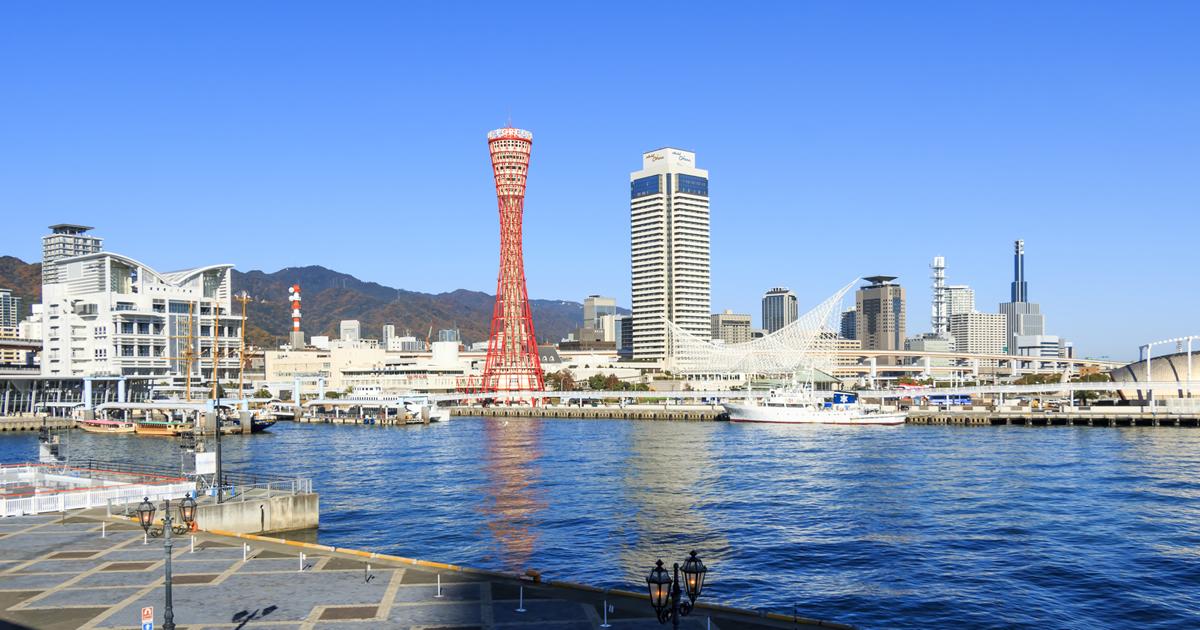 「おしゃれな神戸」を覆す兵庫県民の家庭的情味