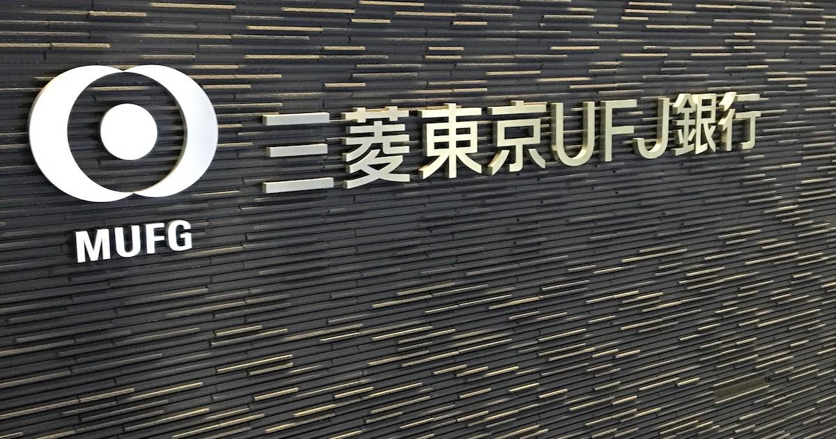 三菱UFJが巨額買収でインドネシア進出、3メガ銀の競争はアジアへ - inside Enterprise