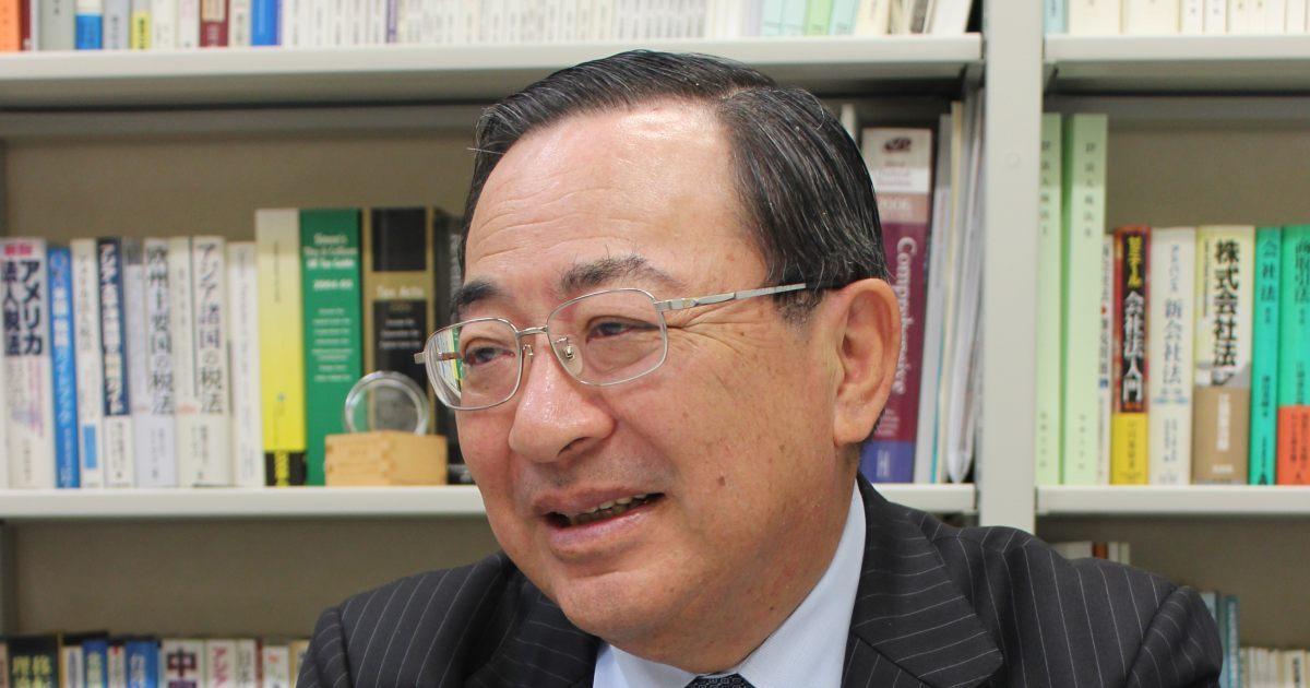 元国税庁長官が日本企業に訴えるタックス・プランニングの必要性