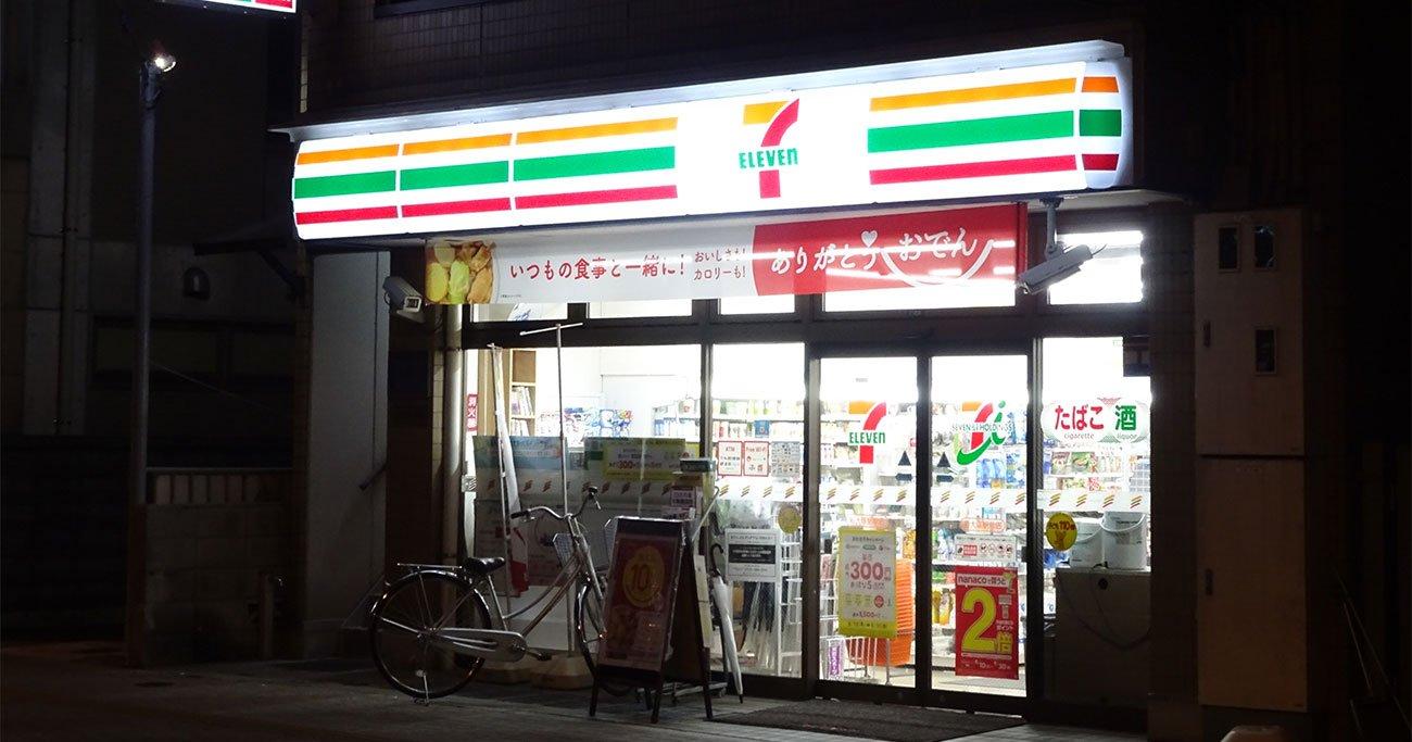 ガイドラインができてもセブン-イレブンの深夜閉店にはまだまだハードルがあるようだ Photo:Diamond