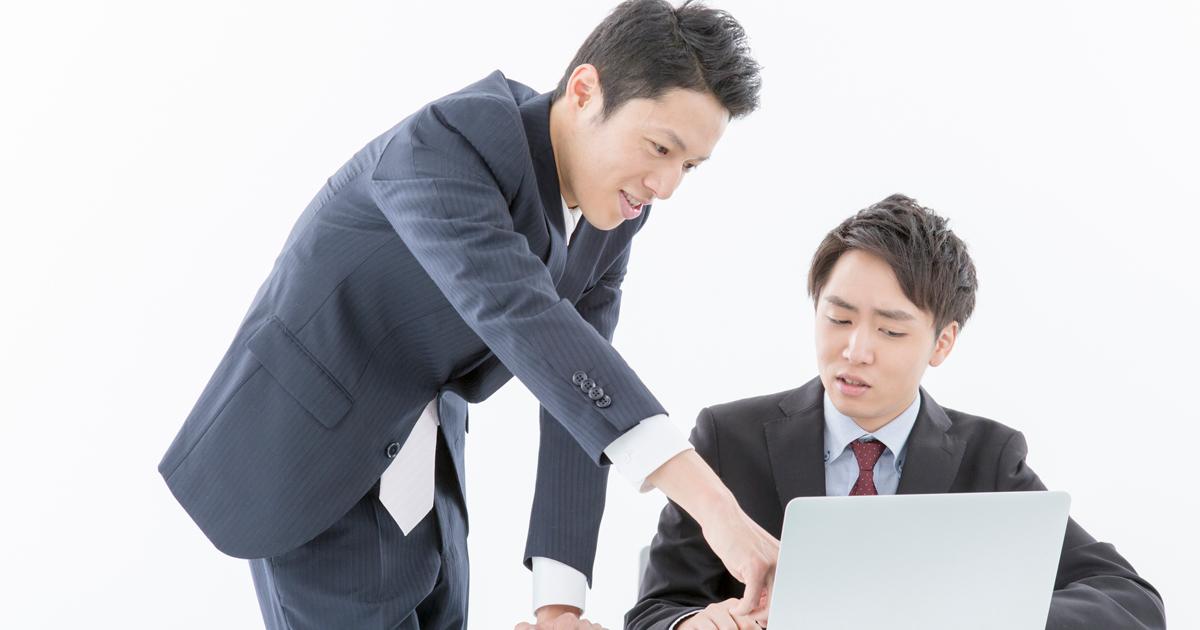 なぜ上司の仕事を中断させる同僚の方が気に入られるのか