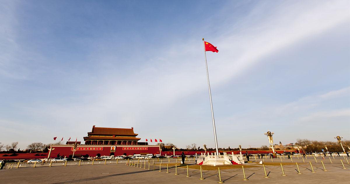 中国はなぜ日本を超える経済大国になったのか?3分で読む教養としての中国現代史