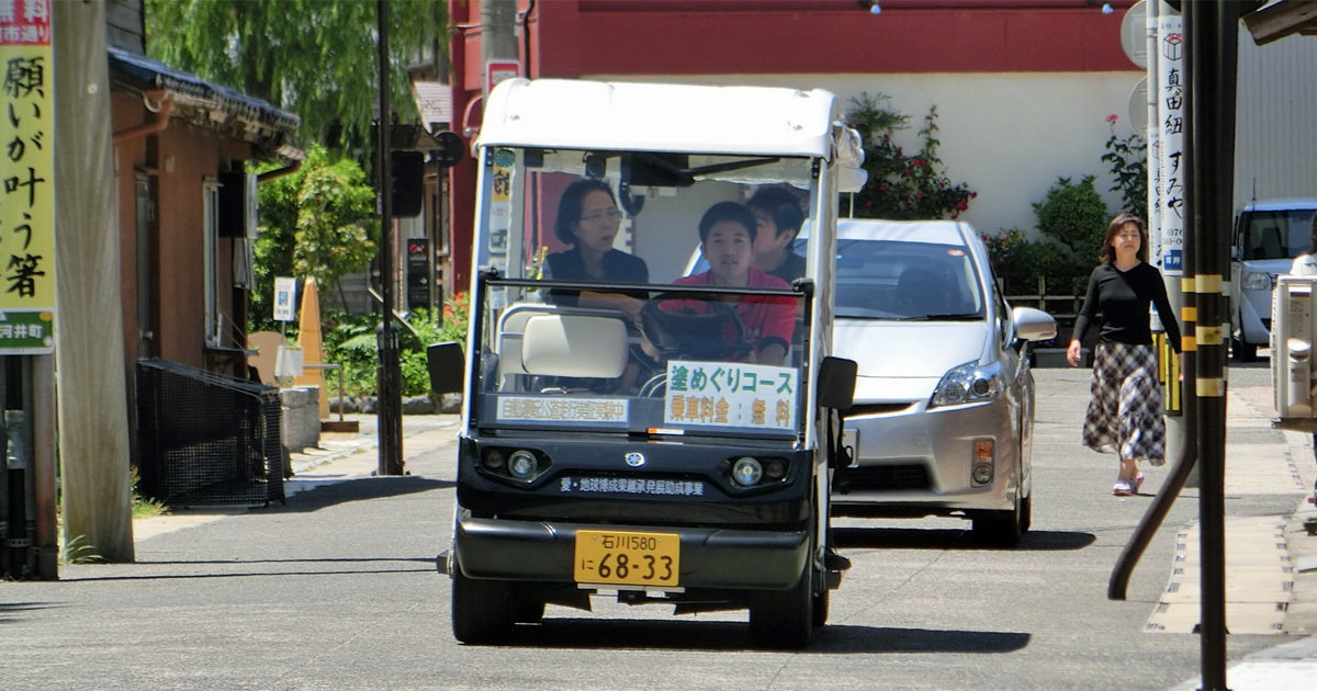 自動運転ゴルフカートが公道を走行、輪島市実証実験の独自性