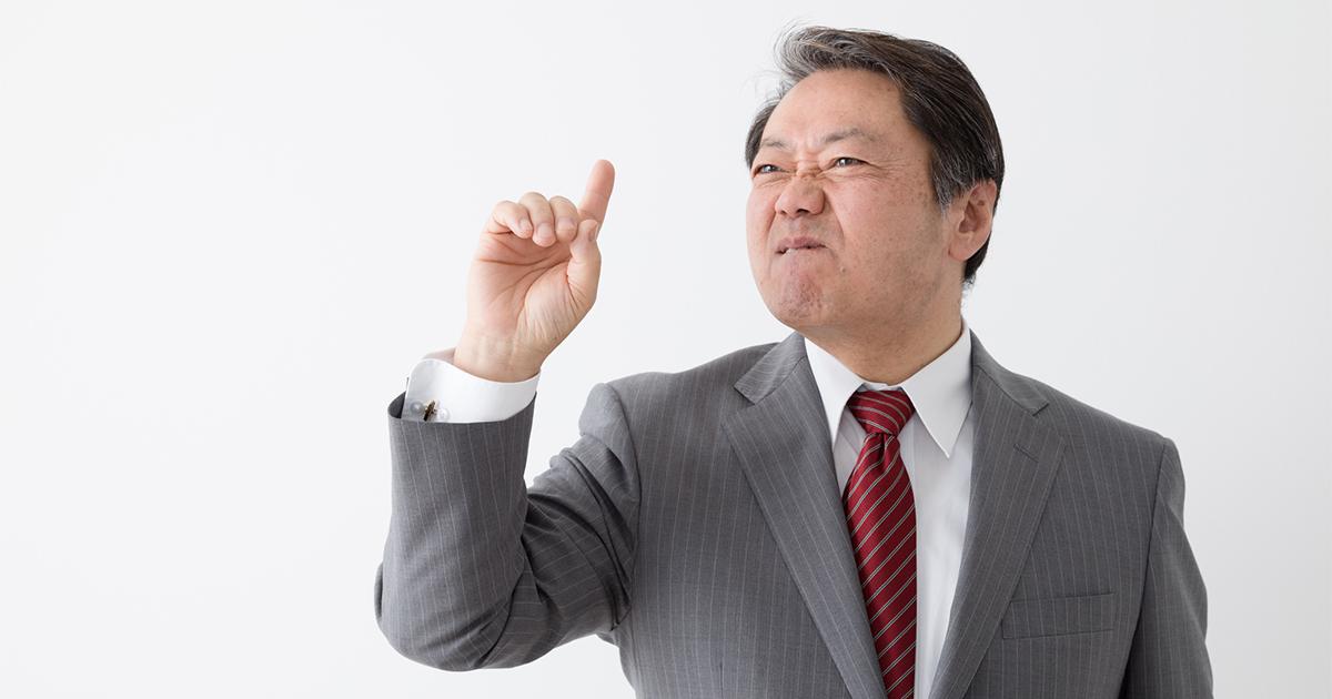 """「学校辞めるか死ぬか選べ」大学教授の""""アカハラ""""恐怖の実態"""