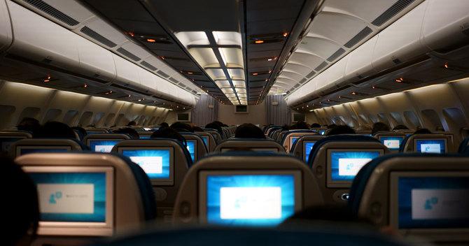 ITのプライバシー懸念:次の前線は飛行機か