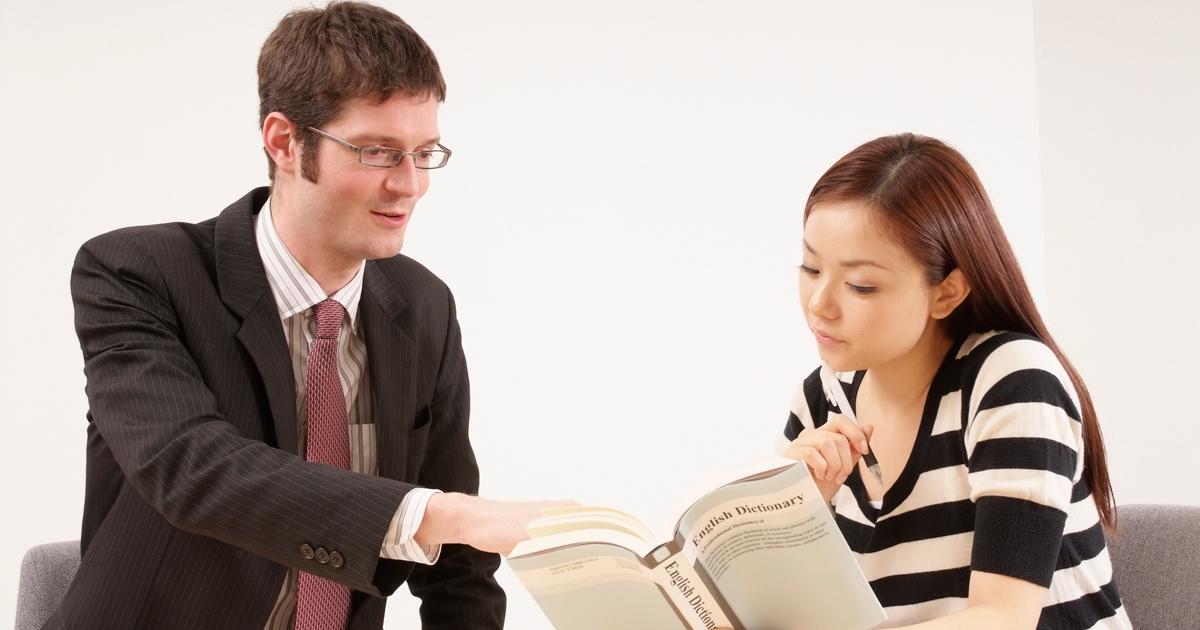 英会話教室ランキング!受講生が重視するポイントは?