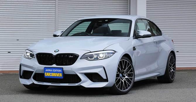 BMW・M2コンペティション