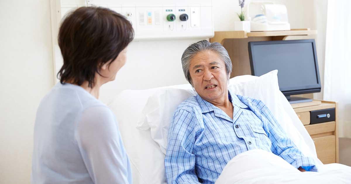 家族みんなの医療費を取り戻す「高額療養費」のお得な裏ワザ